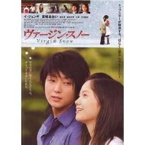 28cm x 44cm Jun gi Lee Aoi Miyazaki Ayaka Morita Otoha: Home & Kitchen
