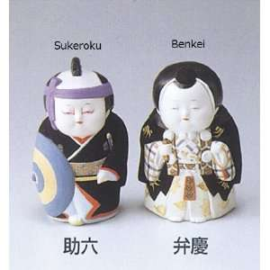 Gotou Hakata Doll Sukeroku No.0677: Home & Kitchen