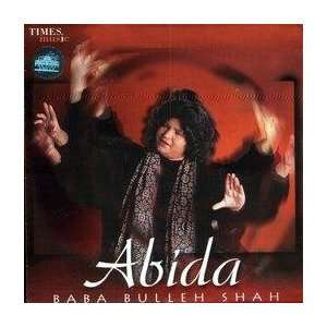 ABIDA BABA BULLEH SHAH: DOHAS BY HAZRAT SULTAN BAHU, SUFI