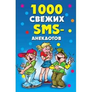 anekdotov (in Russian language): YUliya Sergeevna Kiryanova: Books