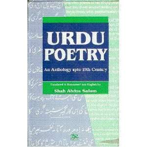: An Anthology Up to 19th Century (9788176461900): Abdus Salam: Books