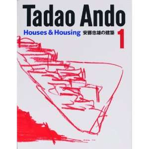 (English and Japanese Edition) (9784887062771) Tadao Ando Books