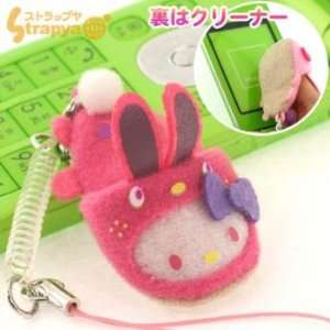 Sanrio Hello Kitty x Lovely Bunny Slipper Puppet Cell Phone Charm