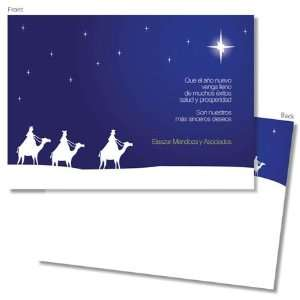 Spark Holiday Greeting Cards   Wisemen Journey: Health & Personal Care