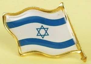 Lot 5 Israel Israeli Flag Lapel Pin Badge Star of David