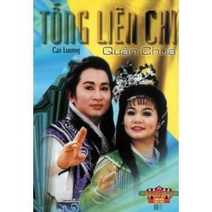 Cai Luong Tong Lien Chi Quan Chua Ngoc Huyen, Thanh Tong