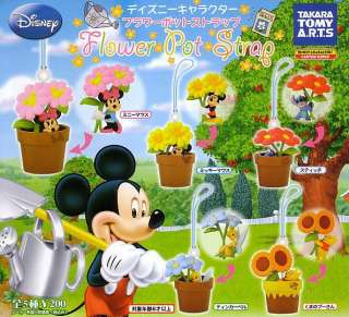 Yujin Disney Mickey & Friends Flower Pot Phone Strap x5
