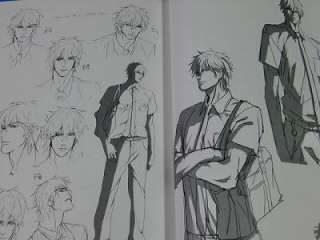 Sweet pool Nitro+CHiRAL Official Works art book