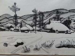 Okuyama Vintage Signed Asian Japanese Winter Landscape Woodblock Print