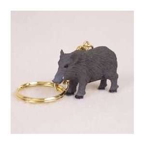 Hog Razorback Keychain: Home & Kitchen