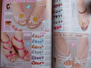 NAIL MAX 2009 AUGUST   Japanese Nail Design Art Book