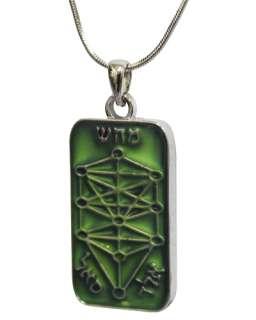 Judaica Kabbalah Jewelry COLOR CHANGE PENDANT TREE OF LIFE Israel Gift