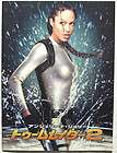 Japan Movie Program Lara Croft Tomb Raider 03 Cradle o