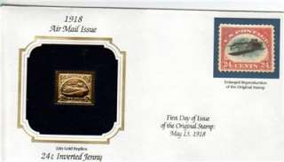 22 KT GOLD STAMP REPLICA FIRST DAY ISSUE 1918 AIR MAIL