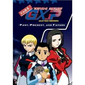 Tenchi Muyo GXP   Past, Present, and Future (Vol. 8