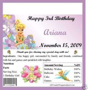 Tinkerbell Candy Wrappers/Birthday Party Favors
