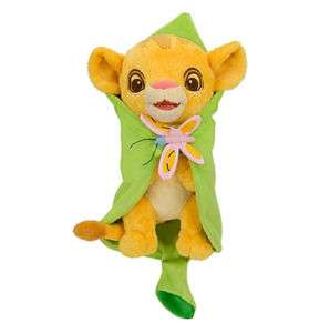 Disney World Simba Lion King Blanket Babies Baby Plush Doll   NEW
