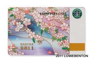 2011 STARBUCKS JAPAN SAKURA CHERRY BLOSSOM GIFT CARD