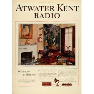 1925 Ad Rosamond Pinchot Film Actress Atwater Kent Radio