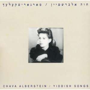 Margaritkelech: Chava Alberstein: Music