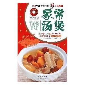 Tang Bao (with DVD Disc 1) (Paperback) (9787543662087) Unknown Books