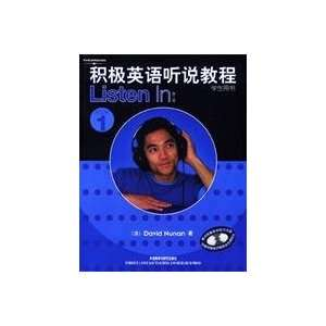 Student Book (book with CD) (9787560034898) NIU NAN /( AO )David
