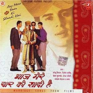 Aaj mere yaar ki shaadi hai marriage songs from films