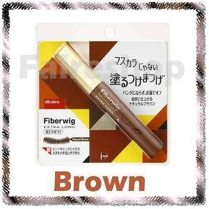 Imju Dejavu Fiberwig Extra Long 3D Mascara Brown