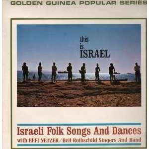 VINYL) UK GOLDEN GUINEA 1965: BEIT ROTHSCHIELD SINGERS AND BAND: Music