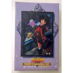 1/6 Elfin MA MA Soft Vinyl Model Kit Toys & Games