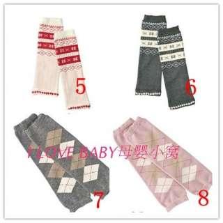 Baby Toddler Legging Leg Arm Warmer Tight Sock Many Styles To Choose