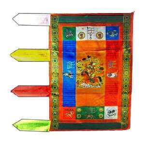 GURU RINPOCHE GIANT PRAYER FLAG ~ Padmasambhava ~ Satin