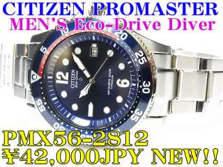 CITIZEN PROMASTER Eco Drive MENS Diver PMX56 2812 42,000JPY NEW