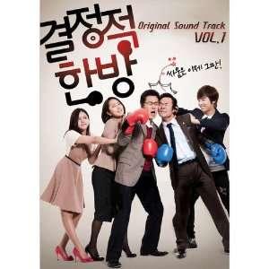Kim Jeong Hoon (John Hoon), Yoon Jin Suh, Park Jung Gu Movies & TV