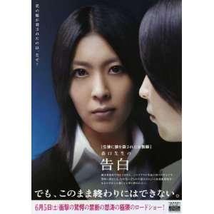 Kimura)(Mana Ashida)(Kaoru Fujiwara)(Kai Inowaki): Home & Kitchen