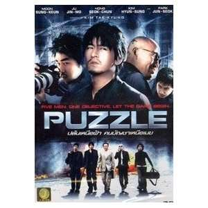 sub NTSC All Mun Seong Geun, Park Jun Seok Ju Jin Mo Movies & TV
