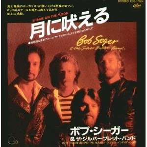 45) JAPANESE CAPITOL 1982 BOB SEGER AND THE SILVER BULLET BAND Music