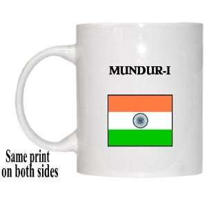 India   MUNDUR I Mug