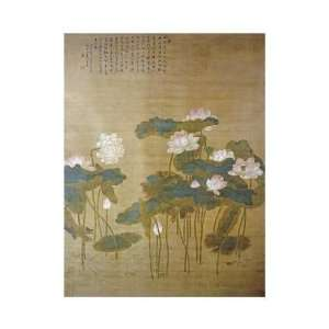 Hua Yan   Lotus Pond Giclee:  Home & Kitchen