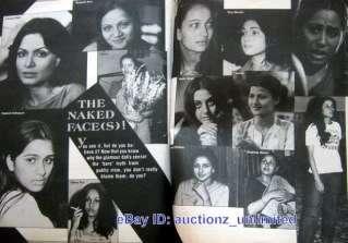 SD Ann83 Mithun Poonam Dhillon Rati Hema Malini Shabana