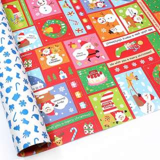 NEW Christmas Double Sided Gift Wrapping Paper 30.3 v1