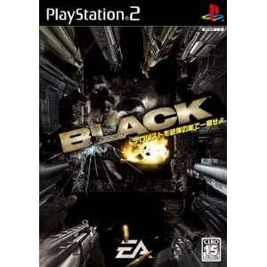 Black [Japan Import] Video Games