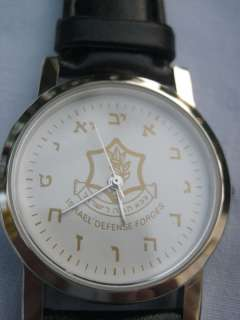 Hebrew Letter Mens Watch With The IDF Logo Israel Army