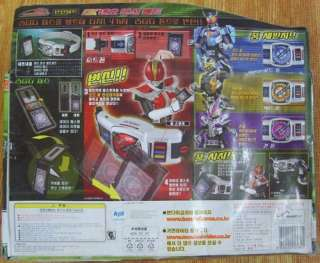 Bandai Masked Kamen Rider DEN O DX Transformation Belt