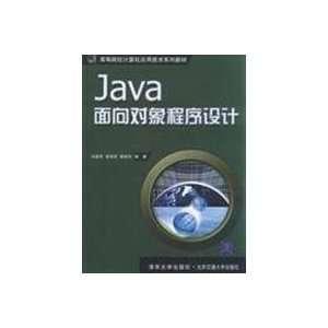 (9787811235531): MA DI FANG // XU BAO MIN // CHEN XU DONG: Books