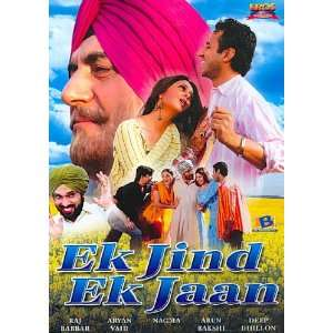 Ek Jind Ek Jaan Raj Babbar Movies & TV