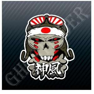 Kamikaze Japan Aviator Skull Pilot Bomb Car Trucks Sticker