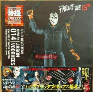 Revoltech SCI FI 014 FRIDAY 13 th JASON Voorhees Figure