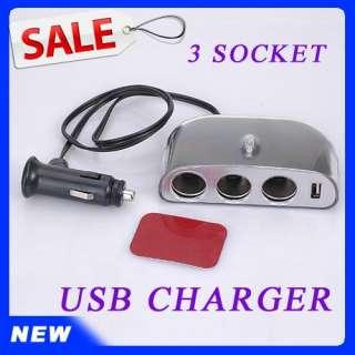 Way MULTI SOCKET SPLITTER CAR CHARGER PLUG USB for iPod iPhone GPS PDA