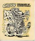 VTG RARE ED BIG DADDY ROTH HEAVY CHEVY KUSTOM VAN ART HOT RAT ROD FULL